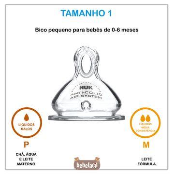 NK-BICOS-1-alimentacao-bebe-bico-mamadeira-silicone--first-choice-advanced-liquidos-ralos-e-media-consistencia-NUK