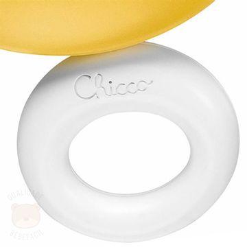 CH5075-C-Lua-Musical--0m-----Chicco