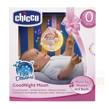 CH5110-Brinquedo-Lua-Musical-Boa-noite--Chicco-2