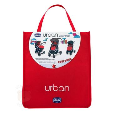 CH8023A-A-Color-Pack-Urban-Red-Wave---Chicco