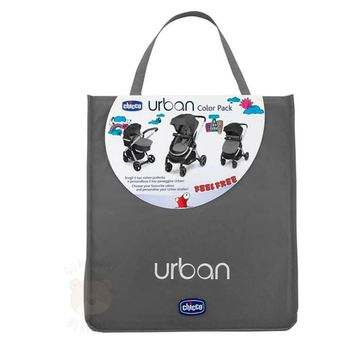 CH8023B-A-Color-Pack-Urban-Anthracite---Chicco