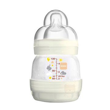 MAM4651-A-Mamadeira-First-Bottle--130ml--Neutral--0m-----MAM