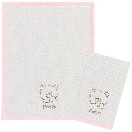 KTBA4861_A-enxoval-e-maternidade-kit-2-fraldinhas-de-boca-atoalhadas-ursinha-poa-petit-by-la-baby-no-bebefacil-loja-de-roupas-enxoval-e-acessorios-para-bebes