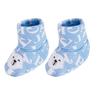 PL66724-D-moda-bebe-menino-acesssorios-kit-touca-luva-sapatinho-em-suedine-urso-letras-pingo-lele-no-bebefacil-loja-de-roupas-enxoval-para-bebes